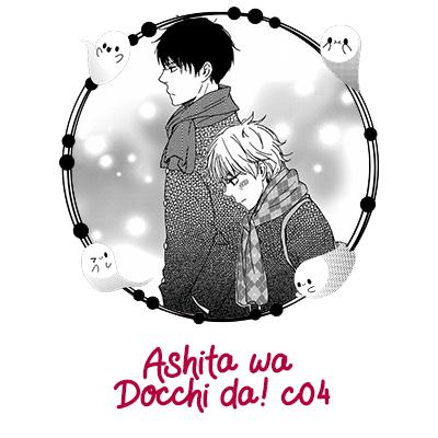 Ashita c04.png