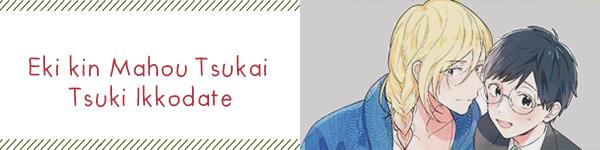 Eki kin Mahou Tsukai Tsuki Ikkodate_Capa.png
