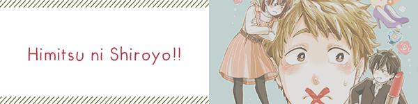 Himitsu ni Shiroyo!!_Capa.png