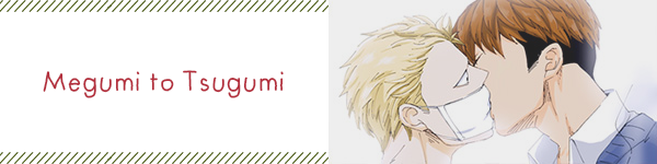 Megumi to Tsugumi_Capa.png