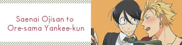 Saenai Ojisan to Ore-sama Yankee-kun_Capa.png