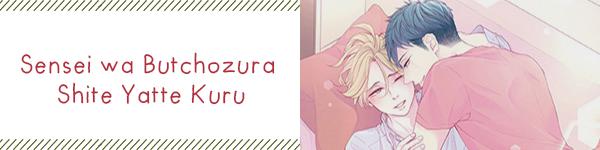 Sensei wa Butchozura Shite Yatte Kuru_Capa.png