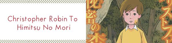 Christopher Robin To Himitsu No Mori_Capa