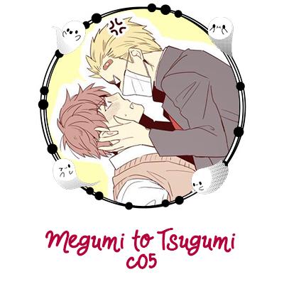 Megumi 05.png