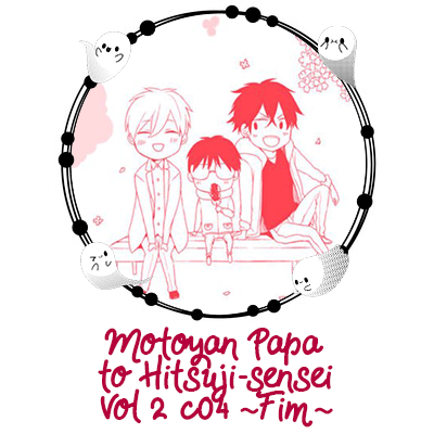 Motoyan Papa to Hitsuji-sensei fim.png