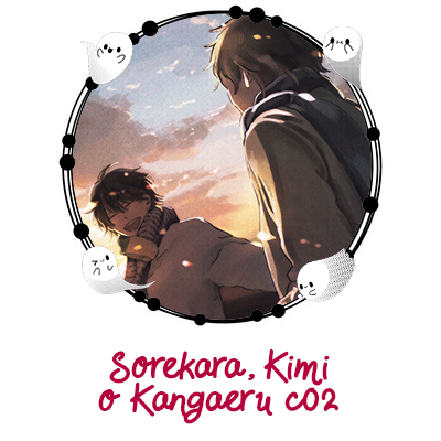 Sorekara, Kimi o Kangaeru c02.png