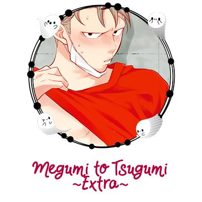 Megumi to Tsugumi_Extra