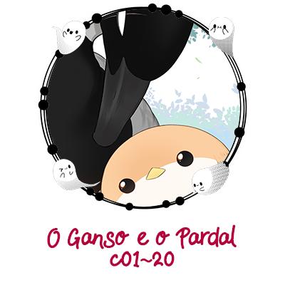 O Ganso e o Pardal c01~20